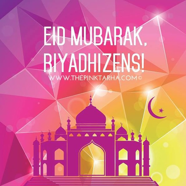 Eid Mubarak to all our Muslim brothers and sisters everywhere! May all of your good intentions and deeds be counted! ‪#goodvibesriyadh‬ ‪#eidaladha2014‬