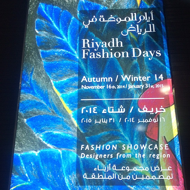 Who's still up?? I was at the Riyadh Fashion Days show tonight for their Autumn/Winter Collection at @maisonbom. ???Will be doing an article about it tomorrow over at our website.☺️For now enjoy some sneak peeks first! ?-Reina #RFD #riyadhfashiondays #fashion #saudiarabia #riyadh #fashionistas #middleast #style #dresses #couture #luxury #designers #show #clothing
