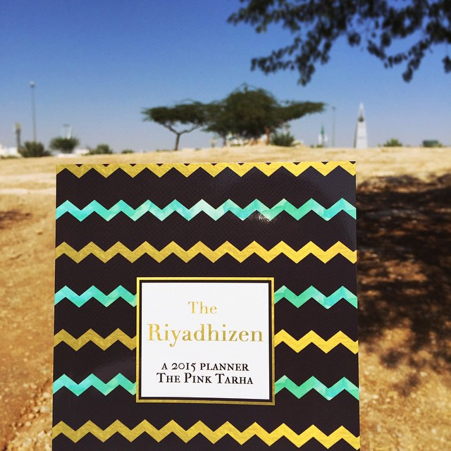 The Riyadhizen 2015 Planner is available in National Guard Hospital (King Abdulaziz Medical City) through our friend. Message us for your orders! Thank you! ??? #theriyadhizenplanner #theriyadhizen2015 #dosomethingneweveryday ❤️ #thepinktarha ?